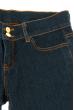 Джинсы женские чернильные, прямые 19PL111-1 чернильно-синий