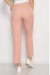 Брюки женские зауженные 633F003 розовый