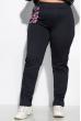 Костюм спортивный с цветочным принтом 120PMO6017-4 темно-синий / розовый