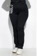 Костюм спортивный с цветочным принтом 120PMO6017-4 чернильно-белый