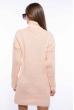 Платье-гольф 607F003 персиковый