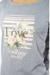 Лонгслив женский с принтом 85F10154-1 LOVE светло-серый