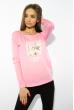 Лонгслив женский с принтом 85F10154-1 LOVE розовый