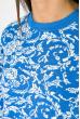 Свитшот женский укороченный 32P028 голубой