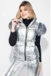 Костюм женский теплый, оттенки металлик, с мехом на плечах 69PD1064 серебро