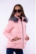 Куртка женская 184P8802 розовый