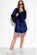 Платье женское с воротником из велюра 121P023 синий