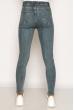Модные женские джинсы 134P351 синий