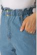 Джинсы женские МОМ 639F009 голубой