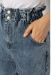 Джинсы женские МОМ 639F009 синий