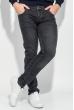 Джинсы мужские зауженные, стильные 421F005-5 серый