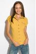 Классическая рубашка 118P001 с коротким рукавом горчичный