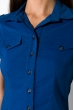 Классическая рубашка 118P001 с коротким рукавом индиго