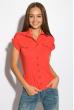 Классическая рубашка 118P001 с коротким рукавом коралловый