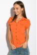 Классическая рубашка 118P001 с коротким рукавом апельсиновый