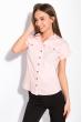 Классическая рубашка 118P001 с коротким рукавом розовый