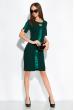 Платье с коротким рукавом 151P2947 изумрудный