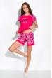 Пижама женская с рукавом реглан 107P5 малиновый
