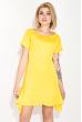 Платье женское трапеция 74PD139 желтый