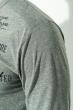 Батник мужской, стильный 81PD7267 серый