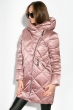 Куртка женская 120POB1913 темная пудра