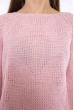 Свитер реглан женский 610F002 бледно-розовый
