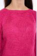 Свитер реглан женский 610F002 темно-розовый