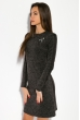 Платье женское в стиле Casual  5500 грифельный меланж