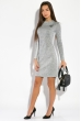 Платье женское в стиле Casual  5500 светло-серый меланж