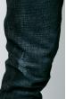 Джинсы мужские темный цвет 867K007 чернильный