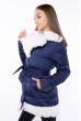 Женская куртка с меховым воротником 120PSKL5153 темно-синий