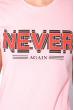 Футболка женская с надписью на груди 148P333-4 розовый