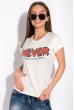 Футболка женская с надписью на груди 148P333-4 молочный
