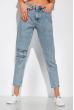 Зауженные джинсы к низу 162P024 светло-синий