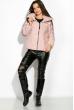 Куртка женская 120PSKL6268 розовый