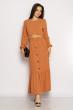 Платье в пол  640F001 персиковый