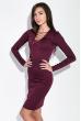 Платье женское с шнуровкой на груди 84PD1032 марсала