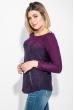 Джемпер женский с декоративными змейками 241V001 фиолетовый