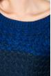 Джемпер женский с декоративными змейками 241V001 синий