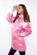 Куртка женская с перламутровым оттенком 120PSKL1960 розовый