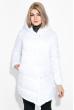 Куртка женская удлиненная, с глубоким капюшоном 69P0811 белый