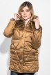 Куртка женская на кнопках и молнии, высокий ворот 68PD503 горчичный
