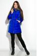 Куртка женская 120PGO006 электрик