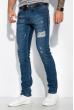 Рваные мужские джинсы 120PAZYE1867 синий
