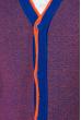 Кардиган мужской приталенный, с потайной застежкой 50PD640 оранжево-синий