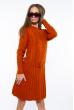 Платье вязаное 120PRZGR775-1 кирпичный