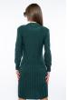 Платье вязаное 120PRZGR775-1 темно-зеленый