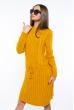 Платье вязаное 120PRZGR775-1 горчичный