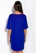 Платье 110P177-2 электрик