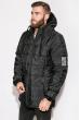 Куртка мужская 120P283-2 чернильный